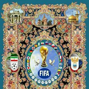 قالیچه جام جهانی 2018